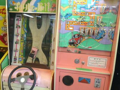 阪神百貨店 屋上遊園11