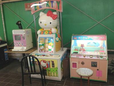 阪神百貨店 屋上遊園14