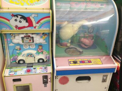 阪神百貨店 屋上遊園20