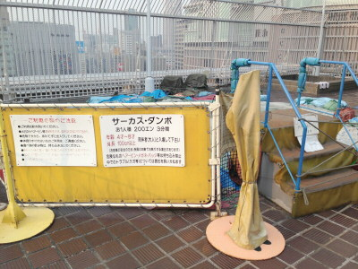 阪神百貨店 屋上遊園25