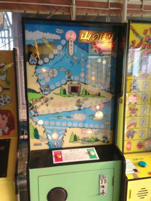 阪神百貨店 屋上遊園32