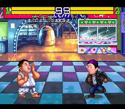 松村邦洋伝 battle01