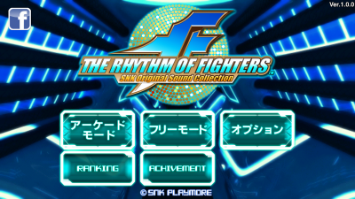 THE RHYTHM OF FIGHTERS title
