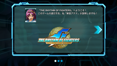 THE RHYTHM OF FIGHTERS tu01