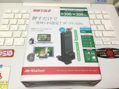 WLI-UTX-AG300/C BOX