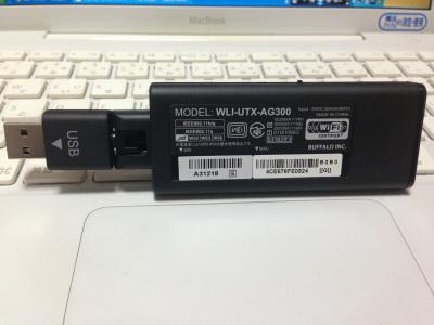 WLI-UTX-AG300/C 本体