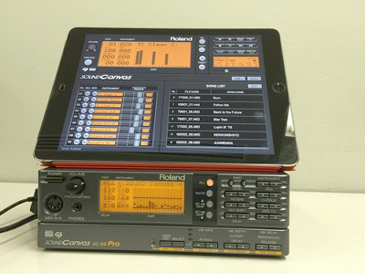 Sound Canvas for iPad