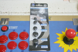 PSP ANALOG STICK kit