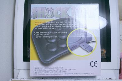 SHOCK MAT