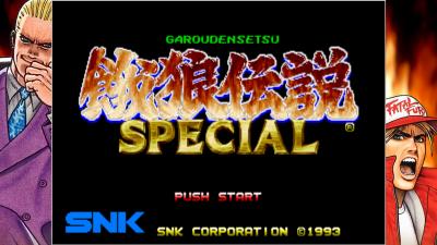 餓狼伝説SPECIAL (iOS版) Title2