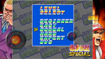餓狼伝説SPECIAL (iOS版) Level Select