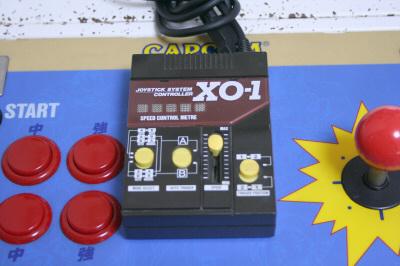マイコンソフト XO-1