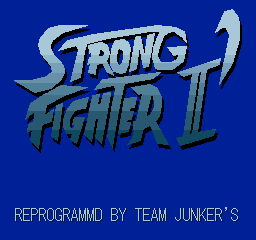 STRONG FIGHTER II' TITLE