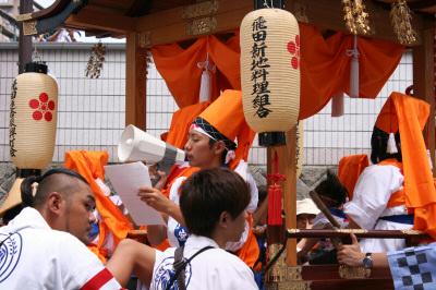 飛田新地夏祭り12