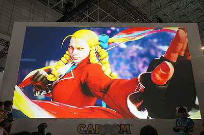 street fighter V Karin