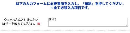 梅原大吾SFXVI