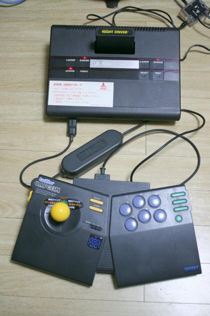 CPS FIGHTERをATARI2800に接続