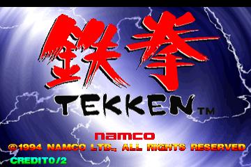 Tekken Title