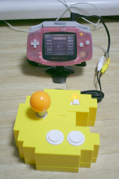 PAC-MAN Connect and Play GBA
