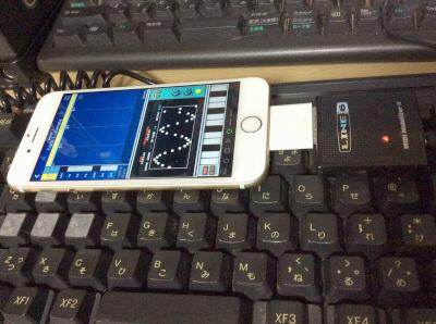 KORG Gadget/Kamata iPhone
