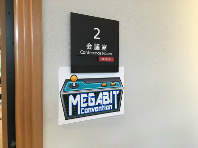 MEGABIT CONVENTION 01