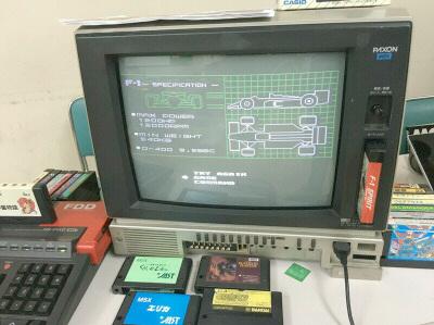 MSX TV