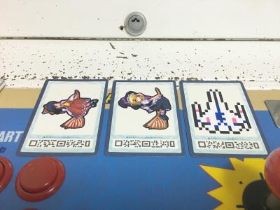 らくがきカードバトル撃墜王 当日のカード