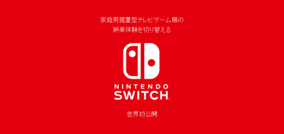 Nintendo Switch Title
