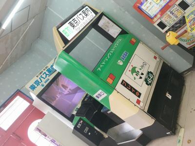 東京バス案内