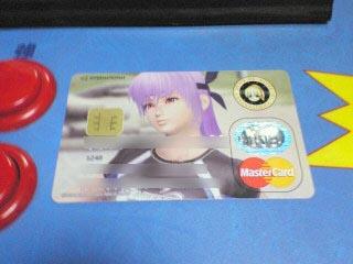 あやねカード