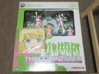 アイドルマスターXbox360版