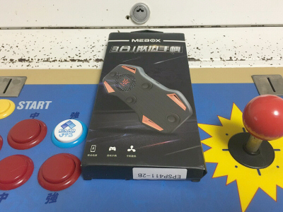 Mobile Phone Gamepad Cooling Fan box