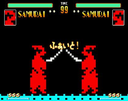 SAMURAI Ver.0.00 SFXVI / X68000