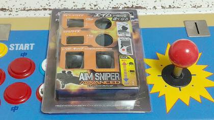 AIM SNIPER ADVANCED