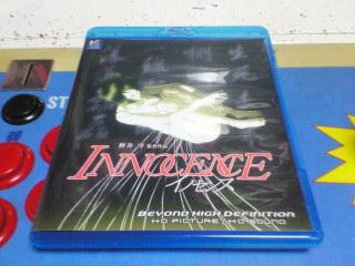 INNOCENCE-Blu-ray版-
