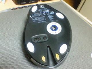 MX1000にHYPER GLIDE装着