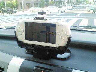 PSP/GPSをクルマに搭載してみる