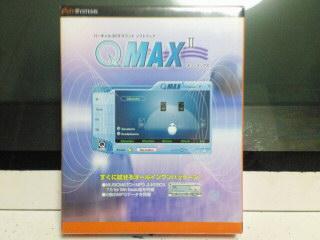QMAX II