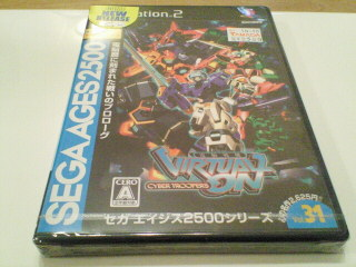 PS2版電脳戦機バーチャロン