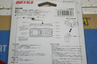 BGC-UAM801/SV