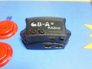 GB-A RADIO