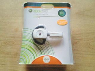 Xbox360無線ヘッドセット