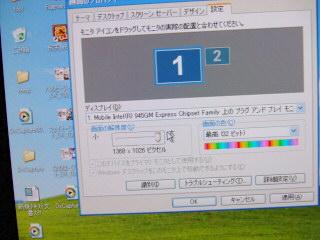Windows上で表示