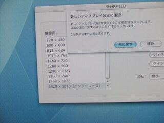Mac上で表示
