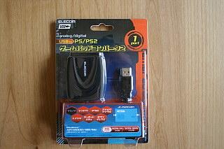 JC-PS201UBK